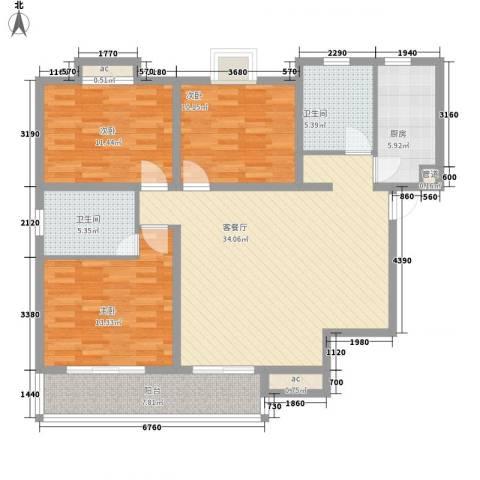 愚园公馆益都愉园3室1厅2卫1厨136.00㎡户型图