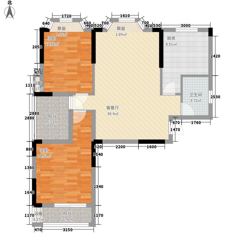 优地美舍88.00㎡A户型2室2厅1卫1厨