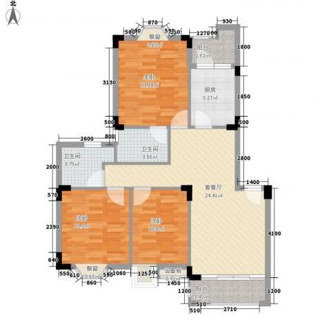 三正财富新地花园3室1厅2卫1厨100.00㎡户型图