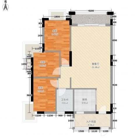 三正财富新地花园3室1厅1卫1厨96.00㎡户型图