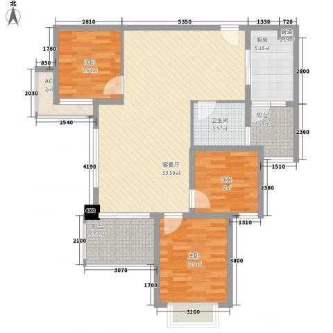 恒大雅苑3室1厅1卫1厨104.00㎡户型图