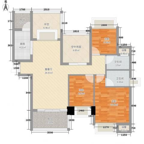 晶蓝上城3室1厅2卫1厨123.00㎡户型图