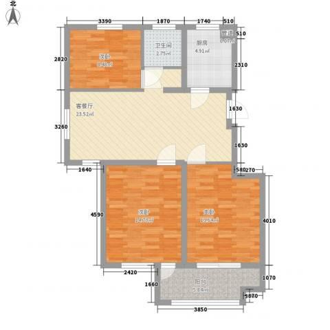 江南雅苑3室1厅1卫1厨106.00㎡户型图