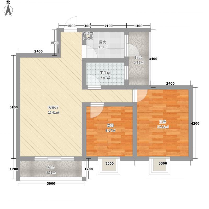 嘉美华凯81.94㎡四期C2户型2室2厅1卫1厨