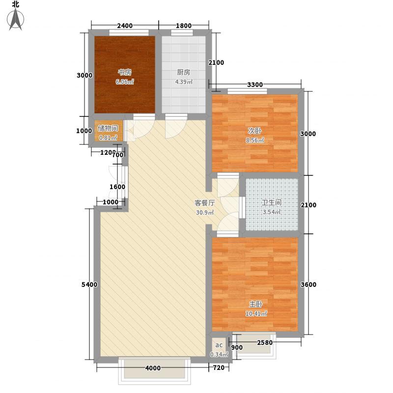 鲁达国际2.52㎡K户型3室2厅1卫1厨