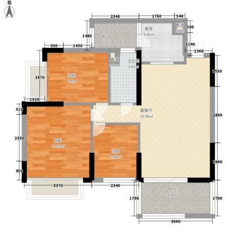 敏捷・四季花园3室1厅1卫1厨92.00㎡户型图