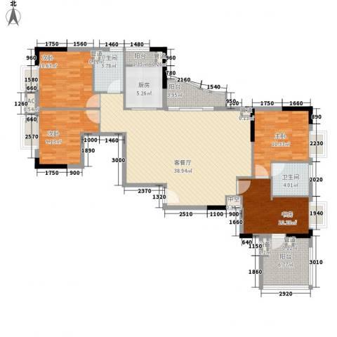 君华上域4室1厅2卫1厨151.00㎡户型图