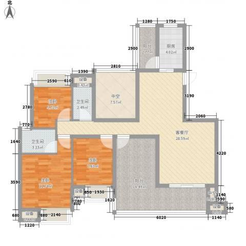 晶蓝上城3室1厅2卫1厨135.00㎡户型图