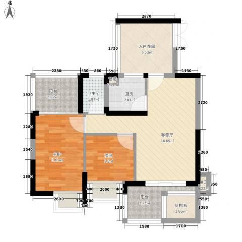 水三千2室1厅1卫1厨77.00㎡户型图