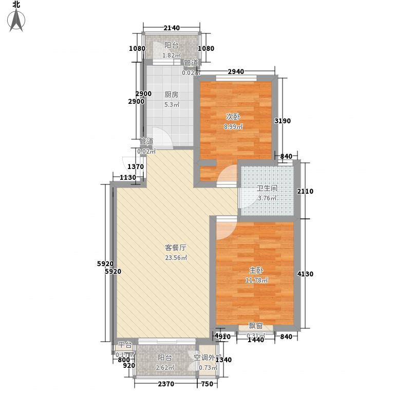 华业苑85.00㎡华业苑2室户型2室