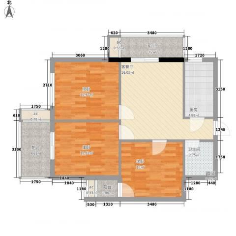 聚龙尚书院3室1厅1卫1厨94.00㎡户型图