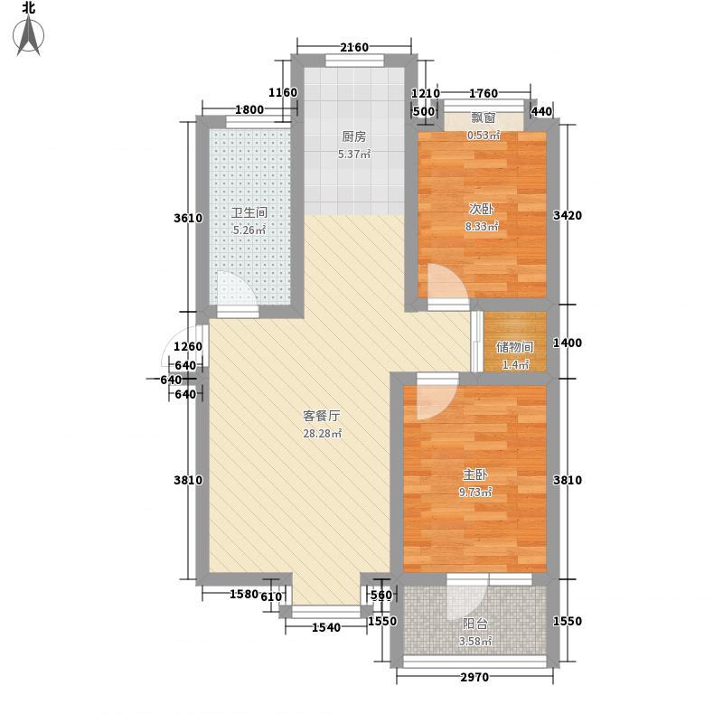 清岛湾73.30㎡一期E1户型2室2厅1卫1厨