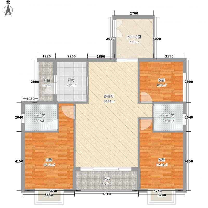 裕华嘉苑三期137.10㎡D1-03户型3室2厅2卫1厨