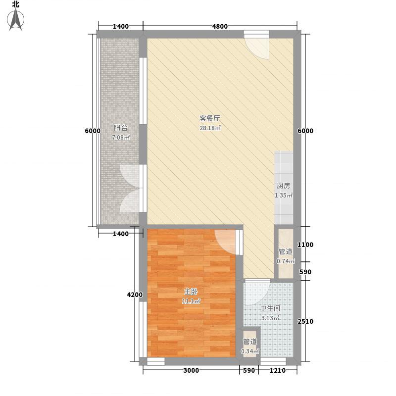 华贸蔚蓝海岸72.00㎡果岭公寓1、2号楼A户型1室2厅1卫