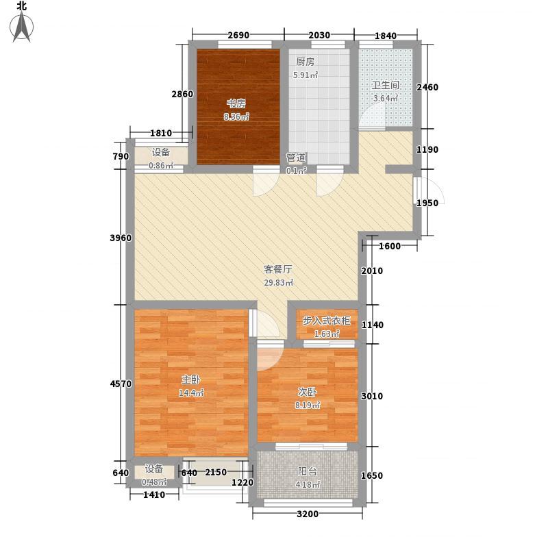 和平美景114.28㎡C2户型3室2厅1卫