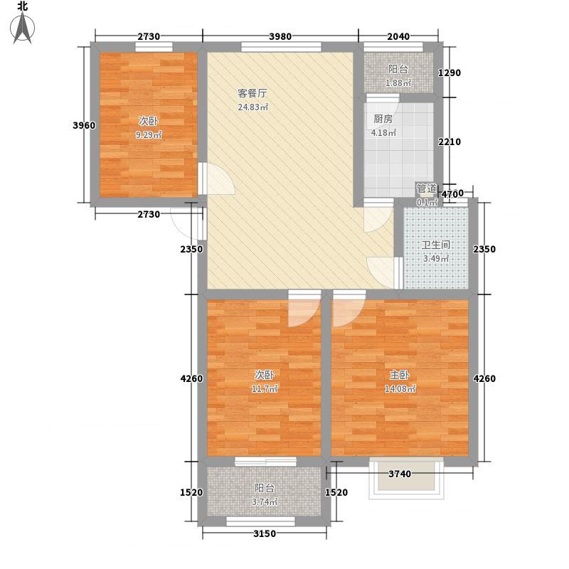 将军府17.00㎡1-5号楼D户型3室2厅1卫1厨