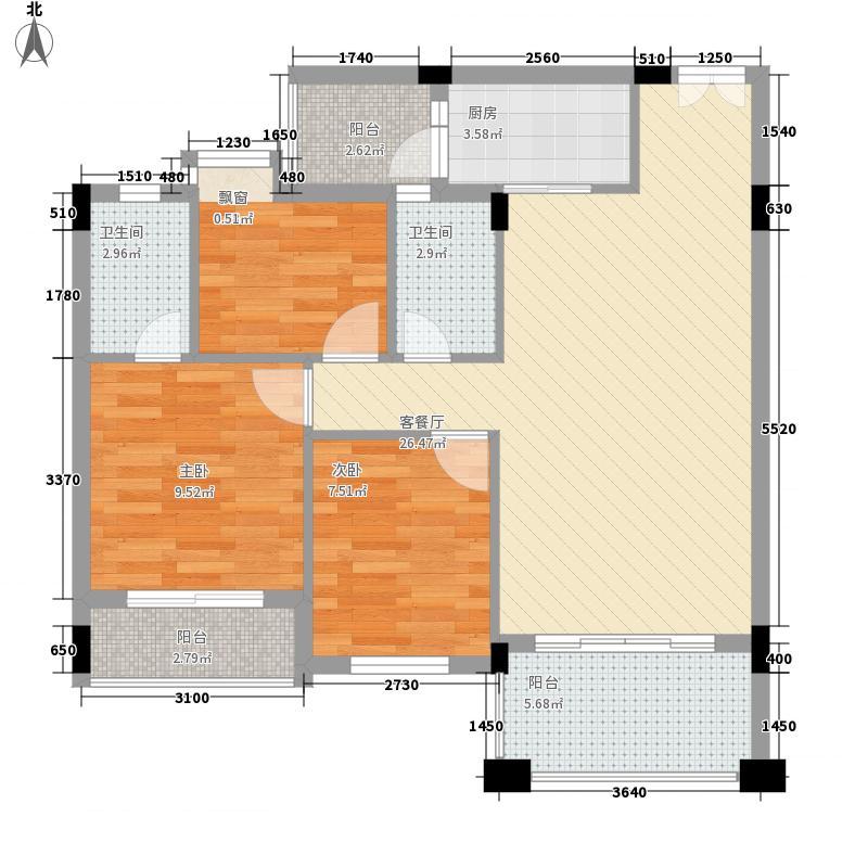 蜜糖苑100.00㎡蜜糖苑户型图一期A5栋02、03单位3室2厅2卫1厨户型3室2厅2卫1厨