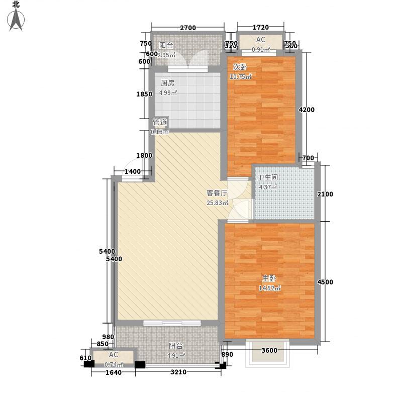 绿洲花园82.80㎡四期30#B1户型2室2厅1卫1厨