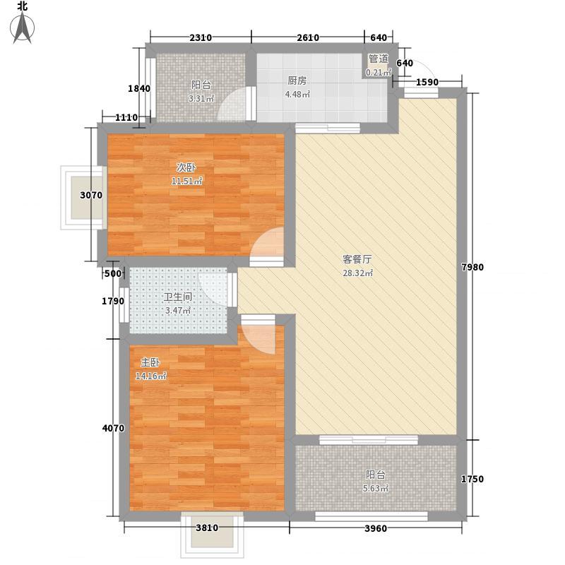 基隆大厦F户型:两房两厅一卫,98.73平米_调整大小户型2室