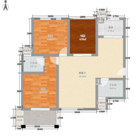 天香心苑3室1厅2卫1厨106.00㎡户型图