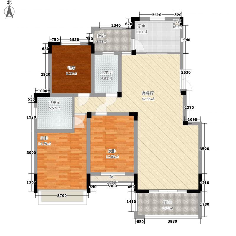 彰泰兰乔圣菲127.36㎡二期A17户型3室2厅2卫1厨