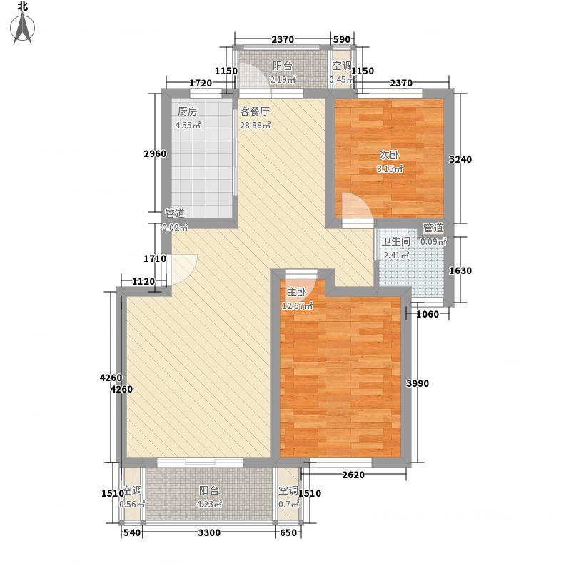 爱丁堡94.74㎡A1户型2室2厅1卫1厨