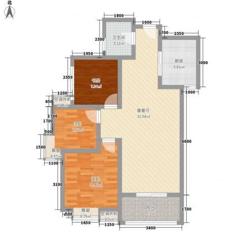 天香心苑3室1厅1卫1厨96.00㎡户型图