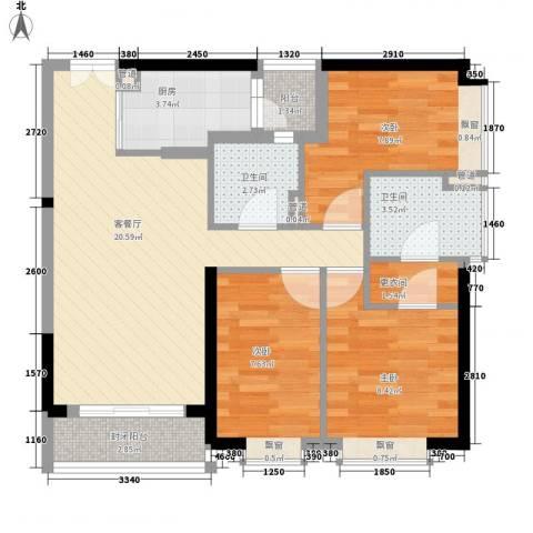 富力国际公馆3室1厅2卫1厨88.00㎡户型图