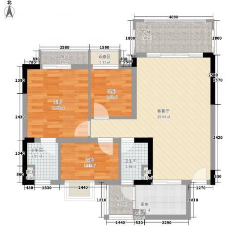晓港中路公安宿舍3室1厅2卫1厨79.78㎡户型图