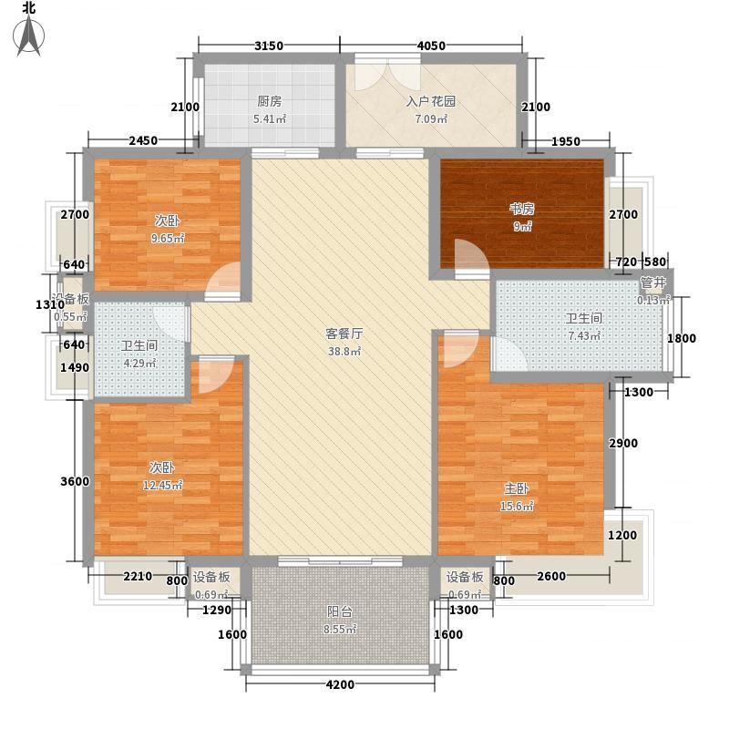 尚城三期145.30㎡16街4幢03户型3室2厅2卫1厨