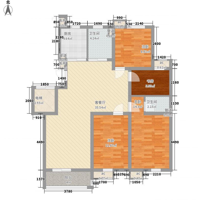 紫金新城142.00㎡紫金新城户型图一期小高层2#楼XG2户型4室2厅2卫户型4室2厅2卫