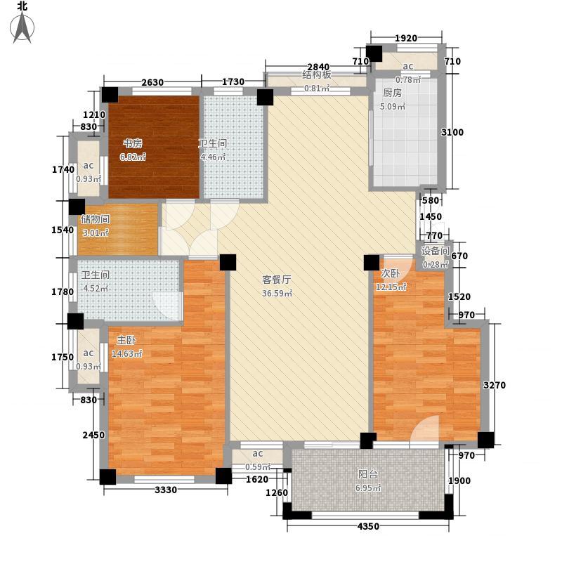 冠城晶典139.60㎡B-1面积13960m户型