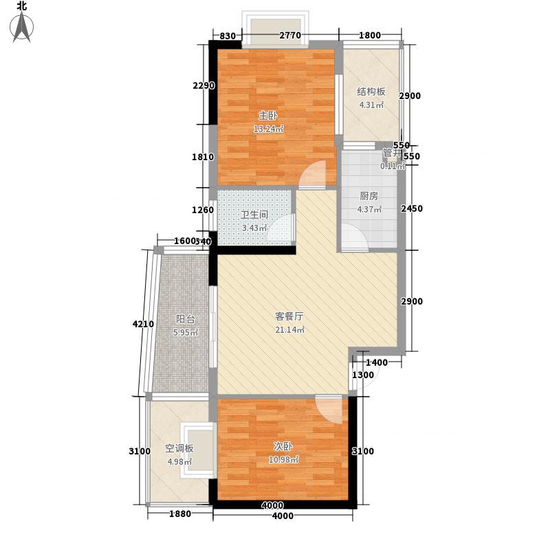 东海湾太古广场1#楼C10户型2室2厅1卫1厨