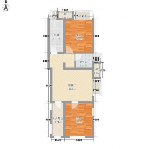 恒实城市广场・新城市花园2室1厅1卫1厨84.00㎡户型图