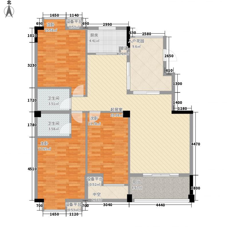 东方豪苑131.30㎡四期锦江1#A户型3室2厅2卫1厨