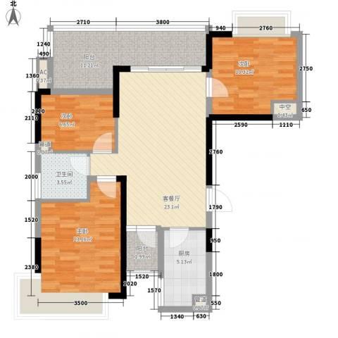恒大华府3室1厅1卫1厨95.00㎡户型图