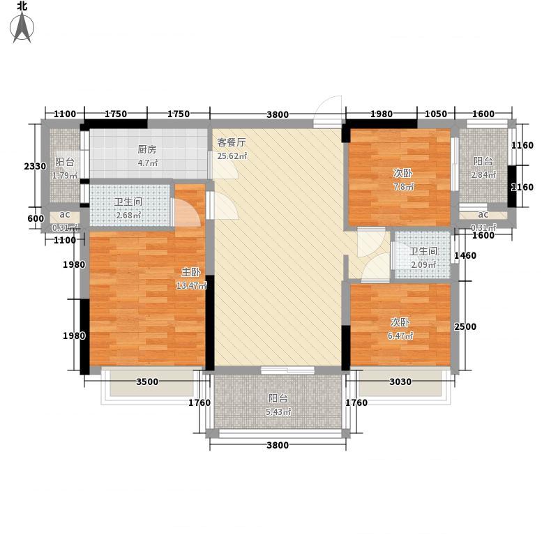建安・御锦珑湾6幢05户型3室2厅2卫1厨