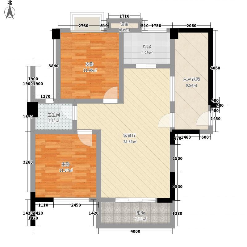 鸿业城市花园8.00㎡14座01单位基数层户型2室2厅1卫1厨