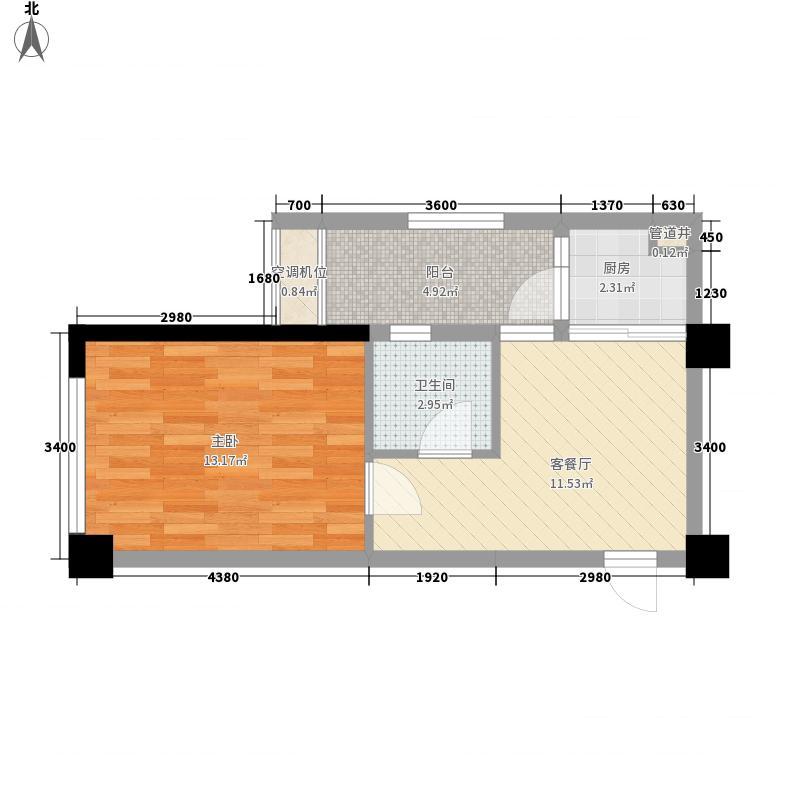 天域香格里拉55.00㎡2#08户型1室1厅1卫1厨