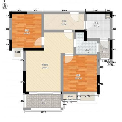 桔子郡花园2室1厅1卫1厨77.00㎡户型图