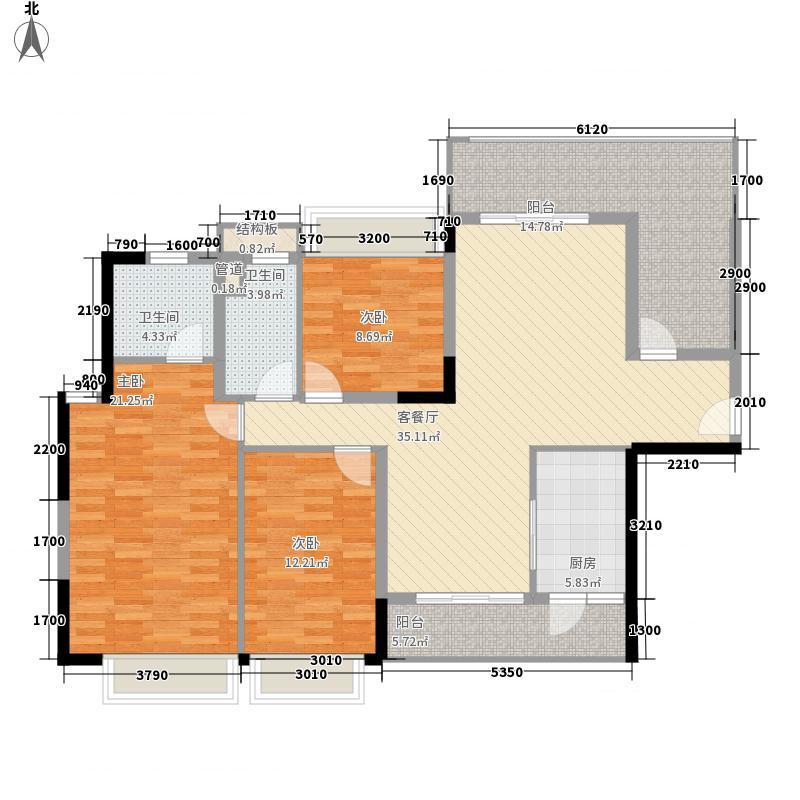 升禾绿城世界135.80㎡5#、6#、8#楼C4户型3室2厅2卫1厨
