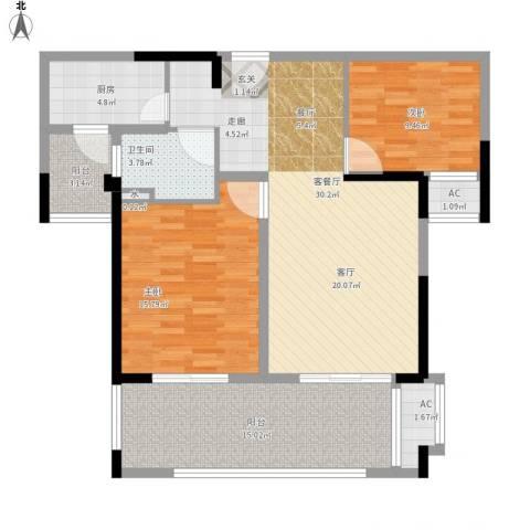 招商雍华府2室1厅1卫1厨122.00㎡户型图