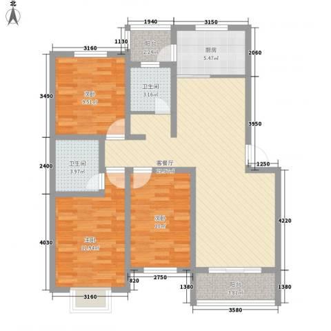 莲花E区3室1厅2卫1厨117.00㎡户型图