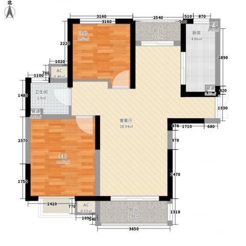 城际风尚2室1厅1卫1厨95.00㎡户型图