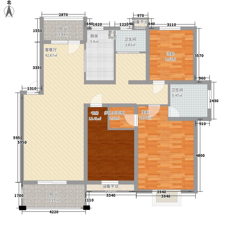 绿洲花园130.27㎡绿洲花园户型图四期20#B2户型3室2厅2卫1厨户型3室2厅2卫1厨