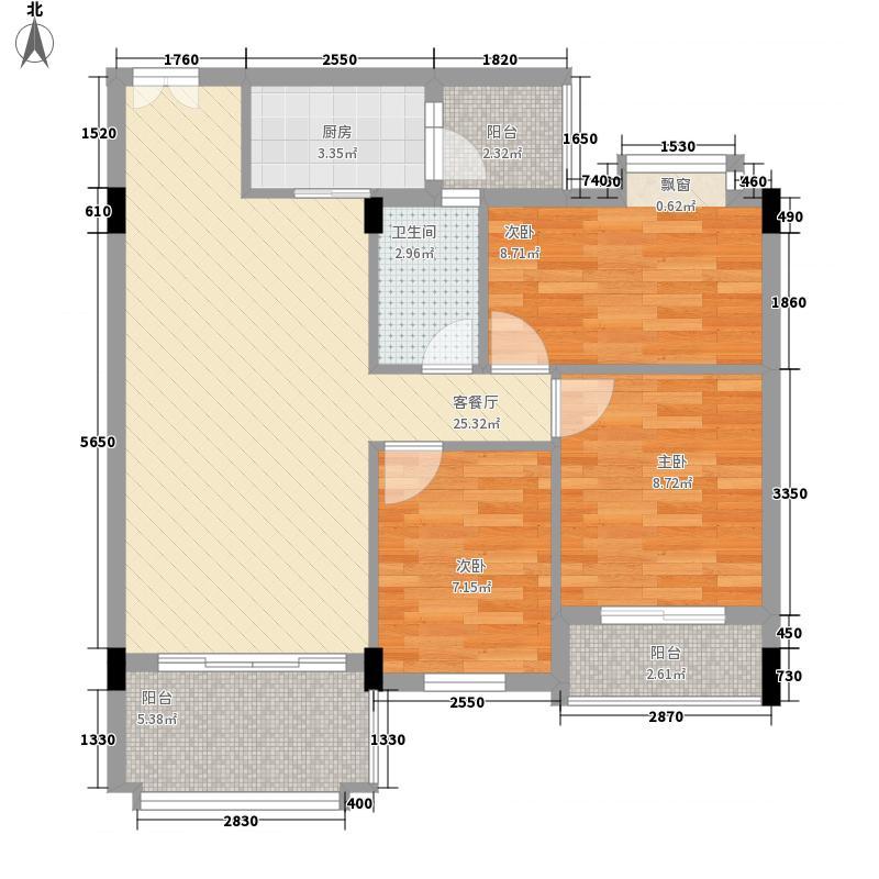 蜜糖苑95.00㎡蜜糖苑户型图一期A1栋02、03单位3室2厅1卫1厨户型3室2厅1卫1厨