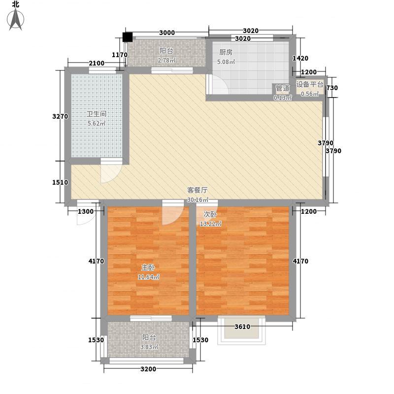 绿洲花园89.74㎡绿洲花园户型图四期31#AB5户型2室2厅1卫户型2室2厅1卫