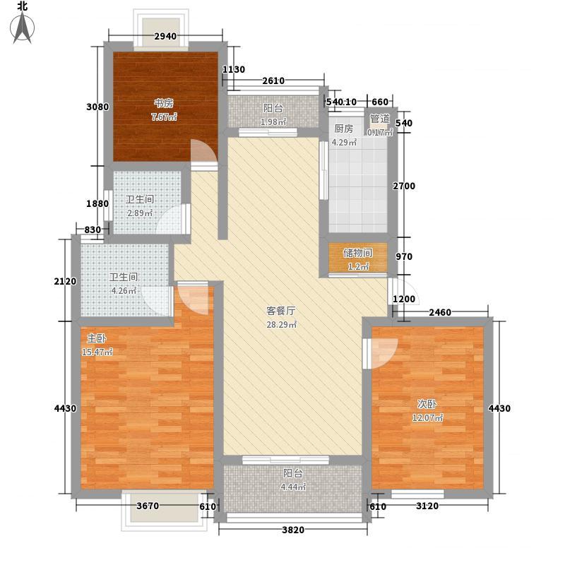 翠微品墅88.01㎡J2户型2室2厅1卫