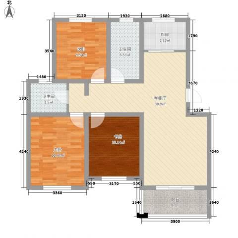 名城景园3室1厅2卫1厨117.00㎡户型图