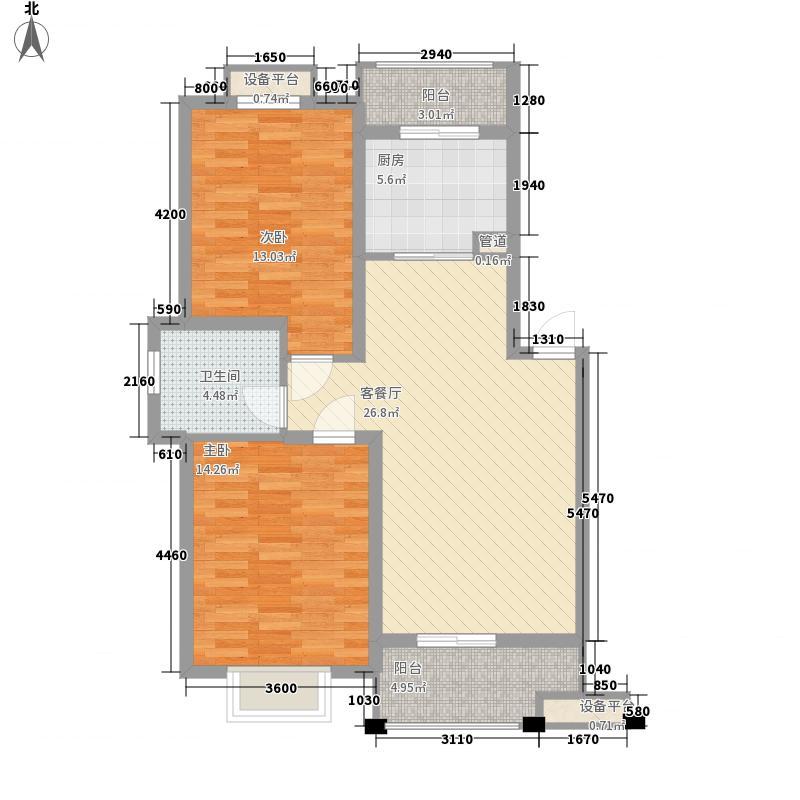 绿洲花园86.89㎡绿洲花园户型图四期33#AB2户型2室2厅1卫1厨户型2室2厅1卫1厨